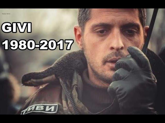 Guerra na Ucrânia O Givi que eu conheci R.I.P 1980 2017