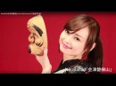 NeoBallad『会津磐梯山-Aizu Bandai-san-』(福島県民謡)