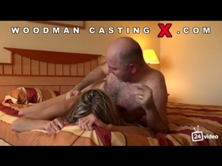Gina gerson woodman casting
