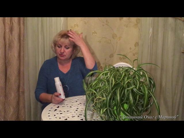 Волосы спасает ПАНТЕНОЛ ОЧЕНЬ РЕКОМЕНДУЮ Блонд ломка выпадение перхоть себорея псориаз