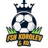 Футбольная школа «FSH Korolev & Ko»