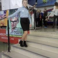 Бойкова Ксения