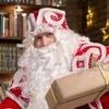 Дед Морозit. Дед Мороз и Снегурочка