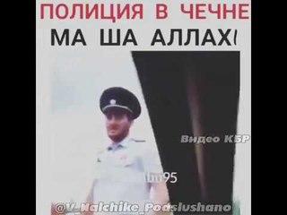 Сотрудники ГАИ Чечни раздают воду и финики участникам дорожного движения, Ма Ша Аллах!