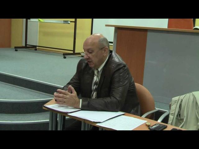 Андрей Фурсов Новейшая история России