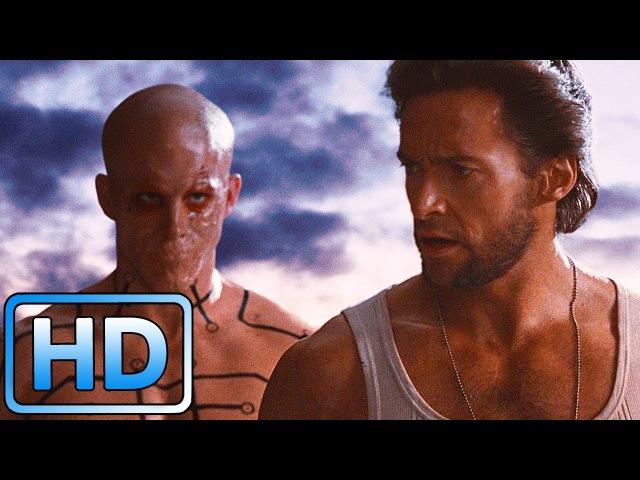 Логан и Виктор против Дэдпула Оружие 11 Люди Икс Начало Росомаха 2009