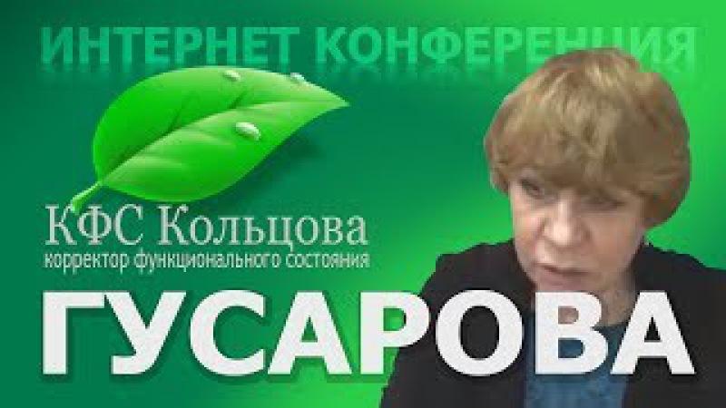 Гусарова Т.А. 2017 12 21 Новости Компании. Вопросы и ответы . кфскольцова