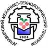 ГБПОУ КК АМТТ