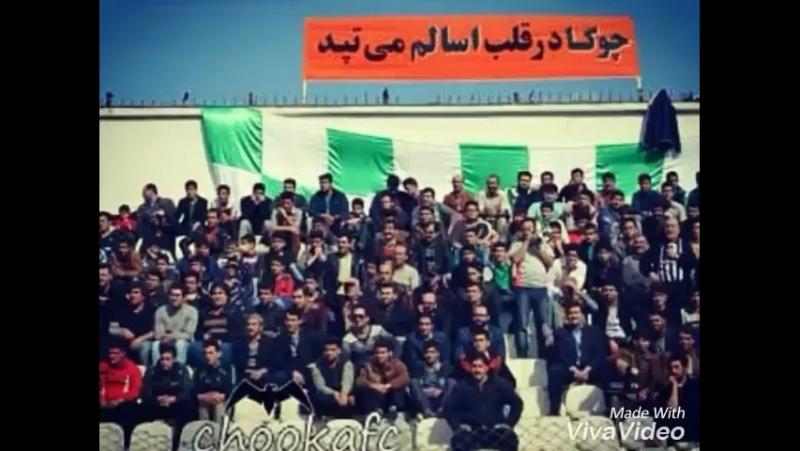 FK Chooka Talesh
