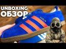 20К рублей за Adidas Dublin 2017 Unboxing и обзор Dublin 2017 сравнение с Dublin 2008 LIShop