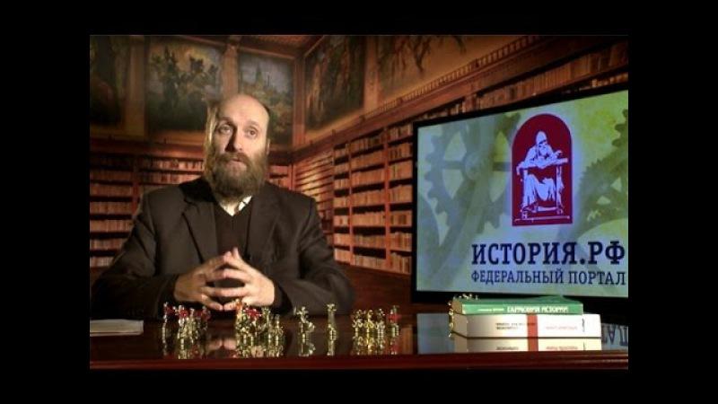 Реформы П Столыпина и Россия перед Первой мировой войной