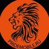 Группа компаний Pridemobile