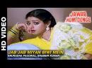 Jab Jab Miyan Biwi Mein Jawab Hum Denge Anuradha Paudwal Md Aziz
