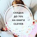 Дарина Полтавец фотография #4