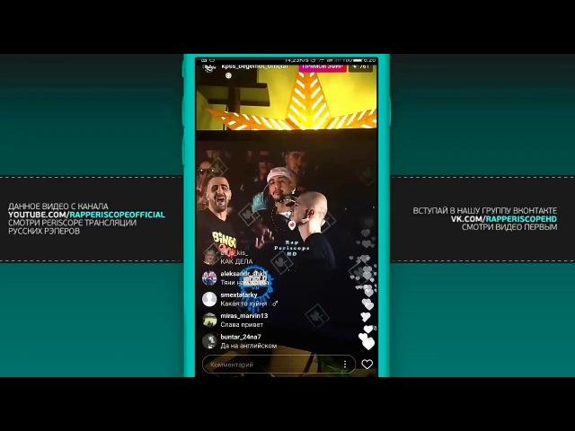 ГНОЙНЫЙ смотрит батл Oxxxymiron vs Dizaster ГНОЙНЫЙ ПОЕДЕТ В США БЛТЬ скрип уже там