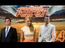 Шальной ангел - 14 серия (2008)