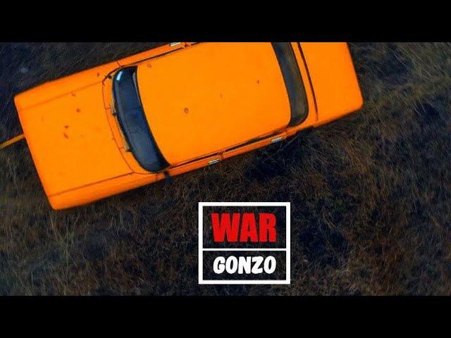 Что будет если машина наедет на танковую мину Краш тест WarGonzo