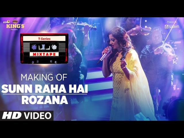 Making of Sunn Raha Hai /Rozana | T-Series Mixtape | Shreya Ghoshal
