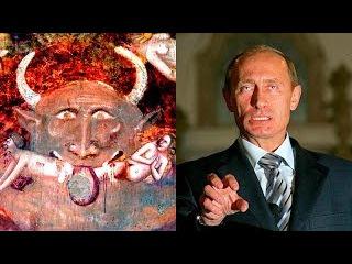 Священник назвал Путина ...