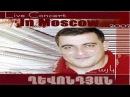 Hayk Ghevondyan - Jeyran Yars Chka