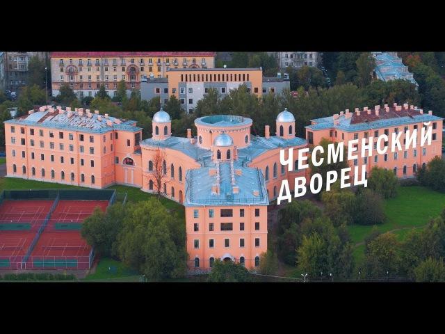 Аэросъемка 4К СПБ МОСКВА Видеосъемка Московский район DJI Ispire Pro Санкт Петербург