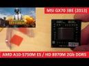 Тест старого ноутбука MSI GX70 2013 в игре PUBG - Solo TPP