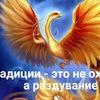"""МАСТЕРСКАЯ ОБЕРЕЖНОЙ ОДЕЖДЫ """"ЖИВА ЛАДУШКА"""""""