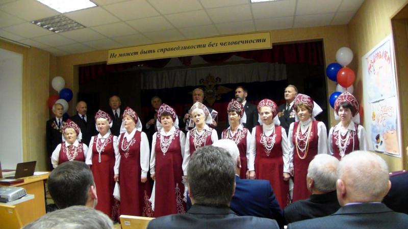 Мы родины нашей оплот сл. И. Близнов муз. В. Иванов Ветеранская