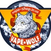 Vape Wolf Shop Украина