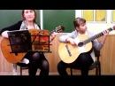 Светлана Ветушко, пьеса для дуэта гитар Мой друг Карлсон