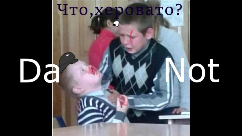 ХЕРОВАТО.EXE