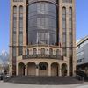 Sevan Plaza