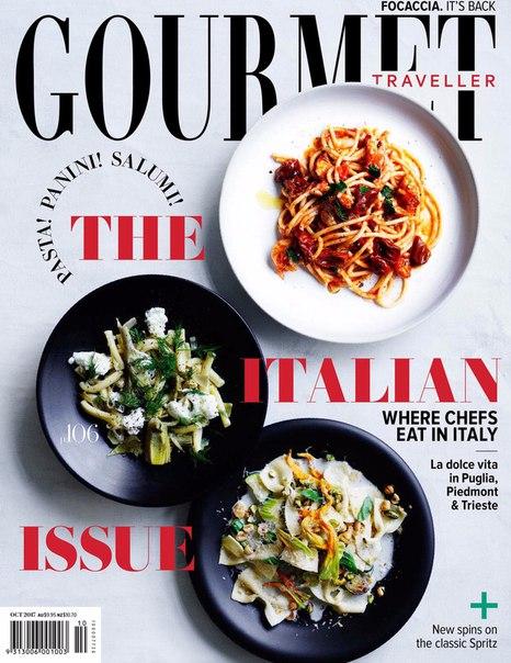 Australian Gourmet Traveller 2017
