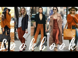 How to wear rust hues | fall 2017 fashion trends lookbook