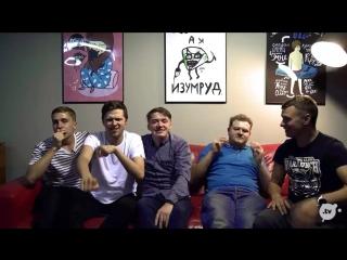 """Калинкин """"Шальная императрица"""" парни пробуют Smetana TV"""