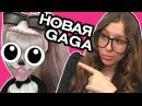 ОПЯТЬ ZOMBY GAGA Новые куклы Монстер Хай распаковка обзор Зомби Гага леди doll Monster High