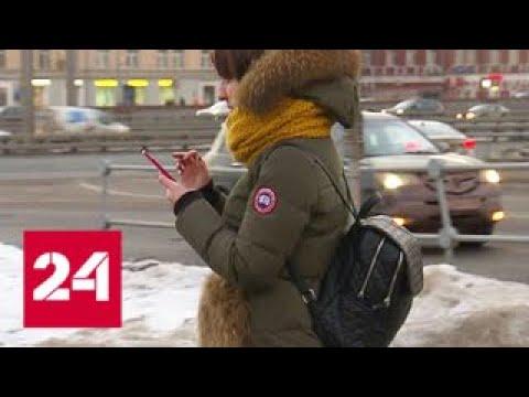 Москва вновь опускается на барическое дно Россия 24