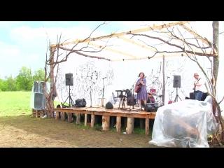 Кристина Владыкина выступление на третьем ежегодном фестивале GNЁZDA Урал
