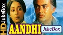 Aandhi 1975 Full Video Songs Jukebox Sanjeev Kumar Suchitra Sen R D Burman