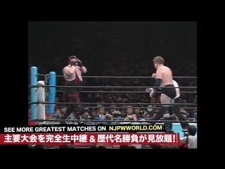 Big Van Vader vs. Stan Hansen