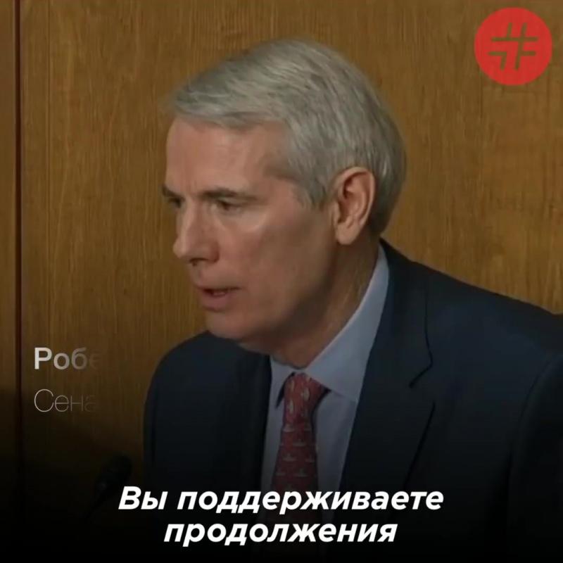 Майк Помпео про Украину