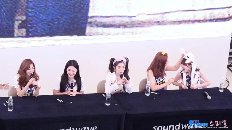 180818 레드벨벳 Red Velvet SUMMER MAGIC 팬사인회 마무리토크 4K 직캠 @ 고양 스타필드 by Spinel
