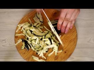 Шикарный салат из Баклажанов. Удивите себя и своих гостей загадочным вкусом сала