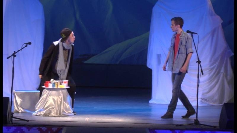 Я выбираю жизнь Фрагмент из пьесы Р. Орешника Летучкина любовь, или 33 подзатыльника