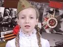 Стихи о войне читают дети на конкурс ко Дню Победы 9 мая на ТНТ Не забывайте о войне стихи до слёз