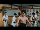 Кулак ярости 1972 Брюс Ли