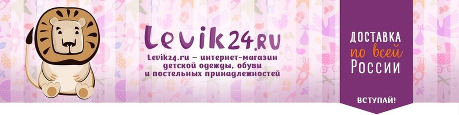 Левик 24 Интернет Магазин Симферополь