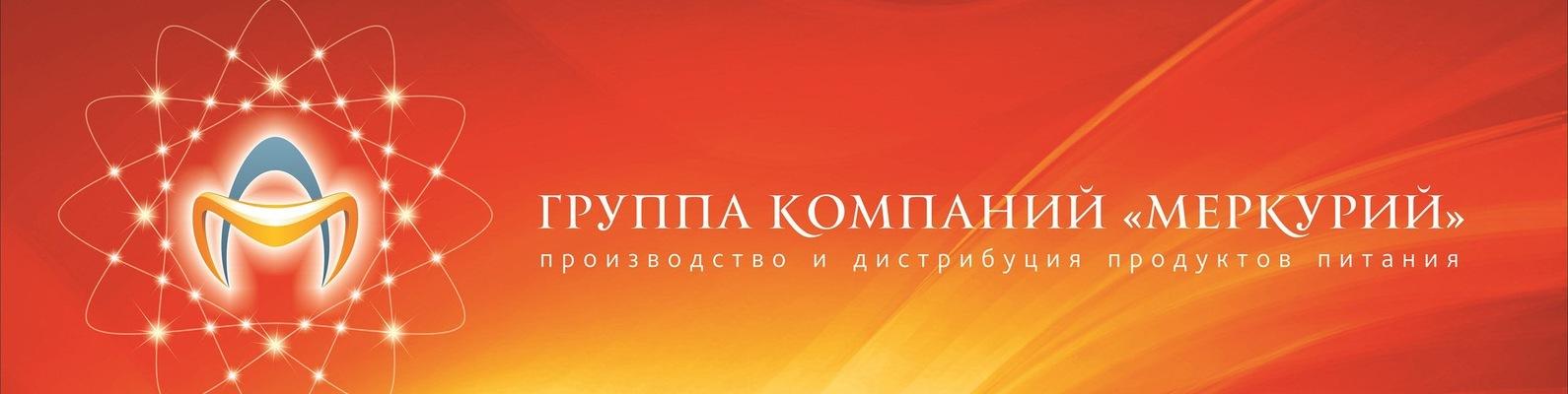Группа компаний меркурий официальный сайт москва программа для простого создания сайта
