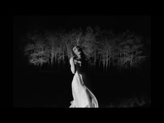 Zventa Sventana ft. Ivan Dorn  – Мужа дома нету
