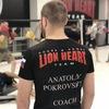 Anatoly Pokrovsky coach ММА